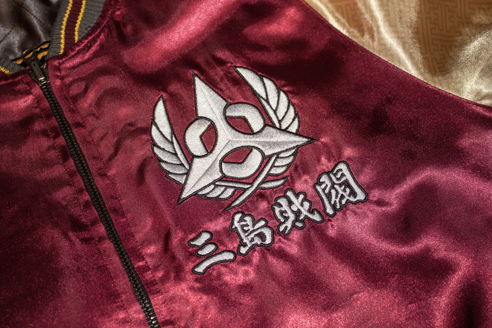 front-embroidery