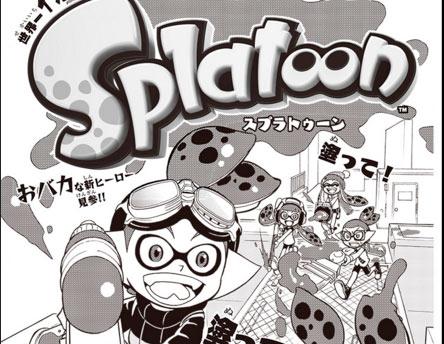 Splatoon estrena Manga en Japon